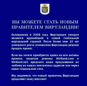 Sale ru