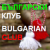 Group logo of Български клуб | Bulgarian club